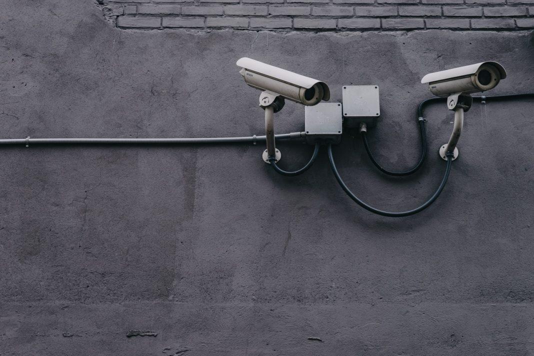 Cámaras vigilancia